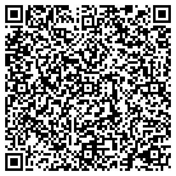 QR-код с контактной информацией организации ВЫБОР-Т