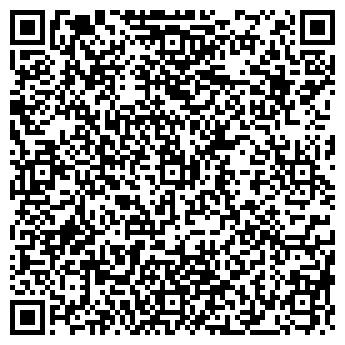 QR-код с контактной информацией организации ХРУСТАЛЬНАЯ ВОЛНА