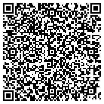 QR-код с контактной информацией организации БУРЕВЕСТНИК, ТОО