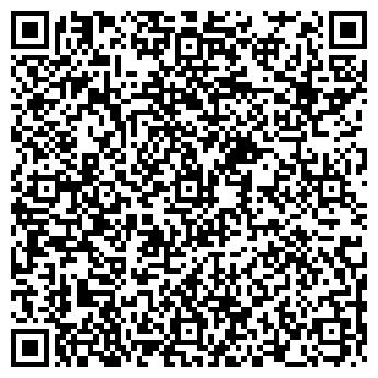 QR-код с контактной информацией организации ЛЕСНИКОВСКОЕ, ЗАО