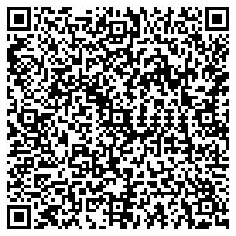 QR-код с контактной информацией организации ЗОДЧИЙ-ФЕНИКС