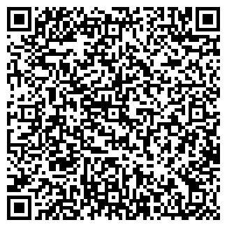 QR-код с контактной информацией организации ГУСЕВСКОЕ, ТОО