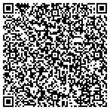 QR-код с контактной информацией организации № 2 ЖИЛИЩНОЕ ПРЕДПРИЯТИЕ