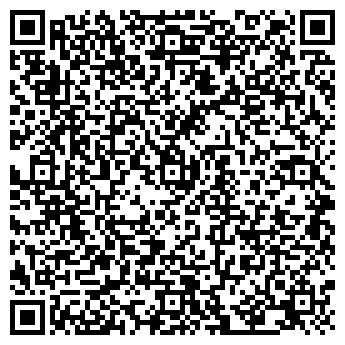 QR-код с контактной информацией организации ВОЛГО-ВЯТСКИЙ БАНК СБЕРБАНКА РФ ГУСЬ-ХРУСТАЛЬНОЕ ОТДЕЛЕНИЕ № 2490