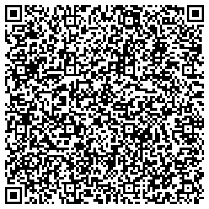 QR-код с контактной информацией организации ОТДЕЛ ПРОФИЛАКТИЧЕСКОЙ ДЕЗИНФЕКЦИИ ПРИ ГУСЬ-ХРУСТАЛЬНОЙ САНЭПИДЕМИОЛОГИЧЕСКОЙ СТАНЦИИ