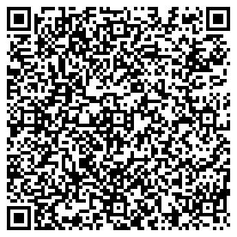 QR-код с контактной информацией организации ЭКО-ОРГАНИКА, ООО