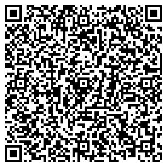 QR-код с контактной информацией организации ИНТЕРМЕЩЕРАЛЕС, ОАО