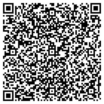 QR-код с контактной информацией организации КРИСТАЛЛ ЦТО, ООО