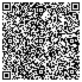 QR-код с контактной информацией организации ДЕМИДОВСКОЕ, ТОО