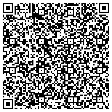 QR-код с контактной информацией организации РАСЧЕТНО-КАССОВЫЙ ЦЕНТР ГУСЬ-ХРУСТАЛЬНЫЙ