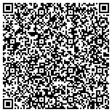 QR-код с контактной информацией организации ДАНИЛОВСКОЕ ДОРОЖНОЕ РЕМОНТНО-СТРОИТЕЛЬНОЕ ПРЕДПРИЯТИЕ