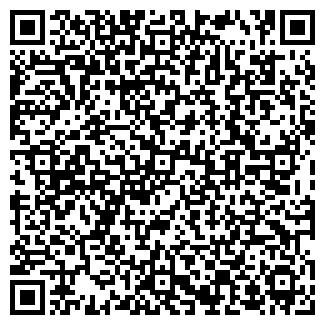 QR-код с контактной информацией организации БОРЕЦ КООПЕРАТИВ