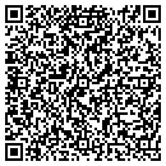 QR-код с контактной информацией организации КРЕЙСЕР АВРОРА СПХ