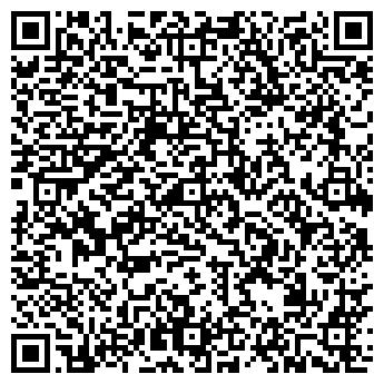 QR-код с контактной информацией организации ДАНИЛОВСКОЕ АТП, ЗАО