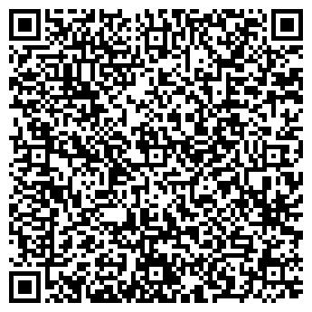 QR-код с контактной информацией организации ДРСУ-4 ДАНИЛОВСКОЕ ГУП