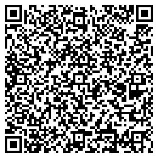 QR-код с контактной информацией организации ТОО КРАСНЫЙ ХОЛМ