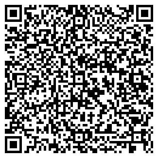 QR-код с контактной информацией организации ТОО ТЕЛЕПНЕВСКОЕ