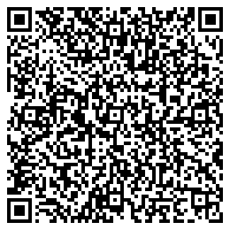 QR-код с контактной информацией организации ТОО ЯГОДНОВСКОЕ