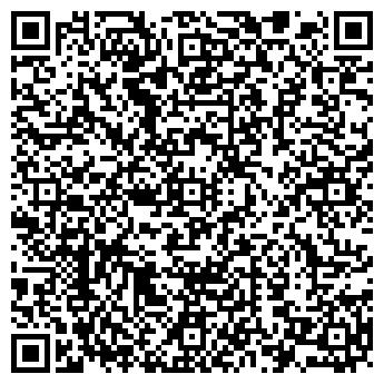 QR-код с контактной информацией организации ООО ДЕМИДОВСКИЙ ЛЬНОЗАВОД