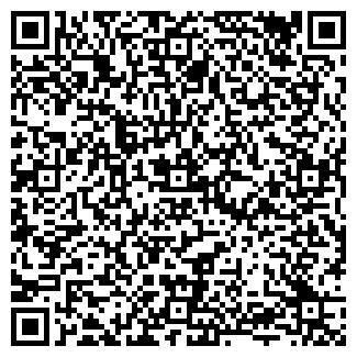 QR-код с контактной информацией организации ЗАБОРЬЕ, ТОО