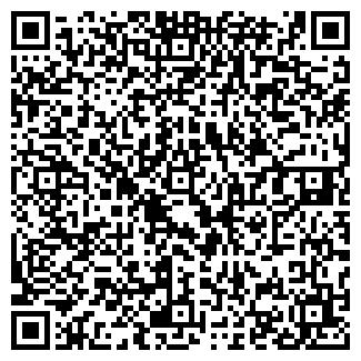QR-код с контактной информацией организации ФГУН ФЕНИКС