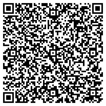 QR-код с контактной информацией организации ФГУП ДЕМИДОВСКАЯ ТИПОГРАФИЯ
