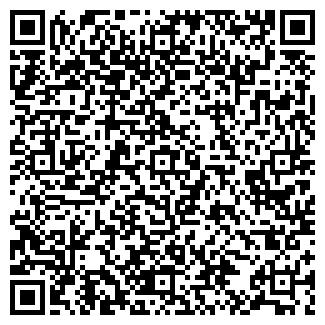 QR-код с контактной информацией организации ХОЛМОВСКОЕ, ТОО