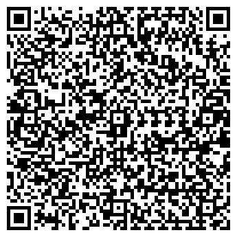 QR-код с контактной информацией организации ДЕМИДОВСКАЯ ПМК