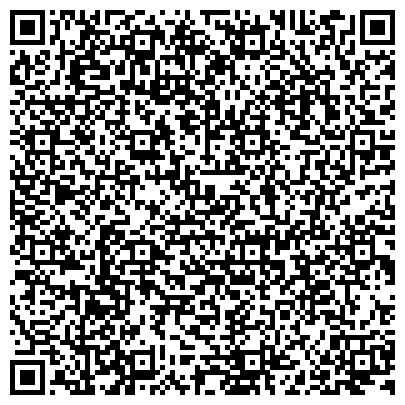 QR-код с контактной информацией организации АГРОПРОМЫШЛЕННЫЙ КОМПЛЕКС, ОБОСОБЛЕННОЕ СТРУКТУРНОЕ ПОДРАЗДЕЛЕНИЕ СМОЛЕНСКОЙ АТОМНОЙ СТАНЦИИ