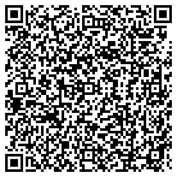QR-код с контактной информацией организации АМАТИС-ИНФОРМ, ТОО