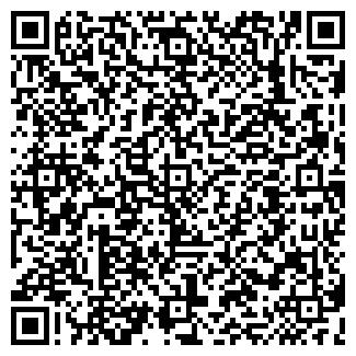QR-код с контактной информацией организации ООО ЭТОН-СЕРВИС