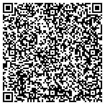 QR-код с контактной информацией организации ДЕСНОГОРСКИЙ ХЛЕБОЗАВОД, ОАО