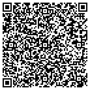 QR-код с контактной информацией организации МУ ДЕСНОГОРСКОЕ ГОРОДСКОЕ ЛЕСНИЧЕСТВО