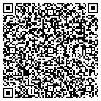 QR-код с контактной информацией организации ДЕСНОГОРСКОЕ, МУ