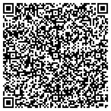 QR-код с контактной информацией организации ЭЛЕКТРОЦЕНТРМОНТАЖ УПРАВЛЕНИЕ