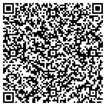 QR-код с контактной информацией организации АЛТЭС ТОО