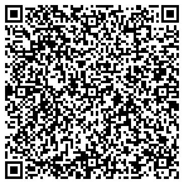 QR-код с контактной информацией организации ДМИТРИЕВСКИЙ КОНСЕРВНЫЙ ЗАВОД,, ОАО