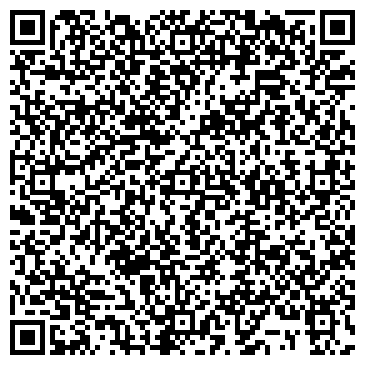 QR-код с контактной информацией организации ДМИТРИЕВСКИЙ ВЕСТНИК РЕДАКЦИЯ ГАЗЕТЫ, ГУ