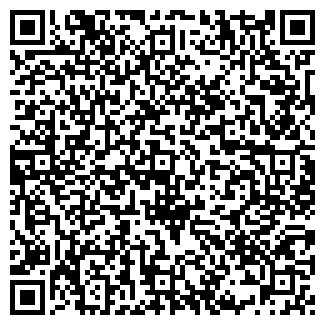 QR-код с контактной информацией организации ЗАО ПОПОВКИНО