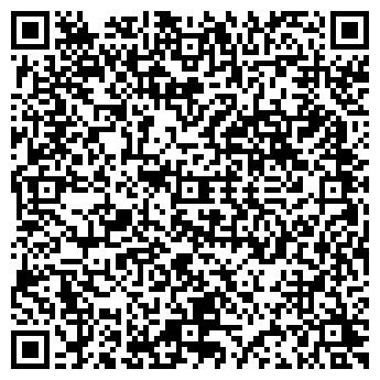 QR-код с контактной информацией организации ПИЩЕКОМБИНАТ, ТОО