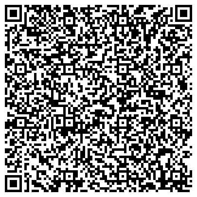 QR-код с контактной информацией организации ТОО АЛЬТЕРНАТИВНЫЙ МЕДИЦИНСКИЙ ЦЕНТР