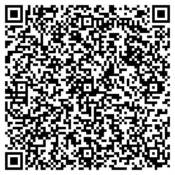 QR-код с контактной информацией организации ДОБРИНСКИЙ ХЛЕБОКОМБИНАТ