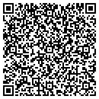 QR-код с контактной информацией организации КООПЕРАТОР СПКХ