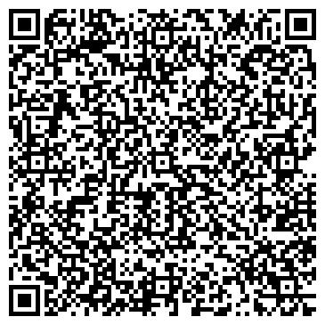 QR-код с контактной информацией организации ДОБРИНСКИЙ РАЙПРОМКОМБИНАТ, ОАО