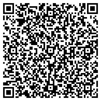 QR-код с контактной информацией организации ПЛЕМЗАВОД ОТРАДА
