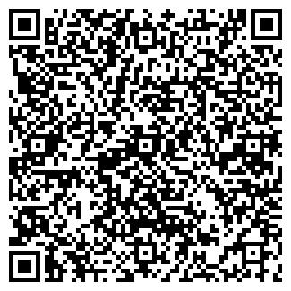 QR-код с контактной информацией организации КОЛХОЗ ИМ. НЕСТЕРОВА
