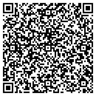 QR-код с контактной информацией организации № 57 ЗАО МОЛОКО