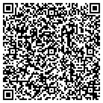 QR-код с контактной информацией организации УРЫНОВСКАЯ ВРАЧЕБНАЯ АМБУЛАТОРИЯ