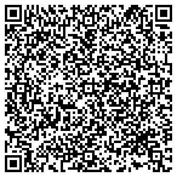 QR-код с контактной информацией организации БАРАНЧИКОВСКОЕ КООПЕРАТИВНОЕ ХОЗЯЙСТВО