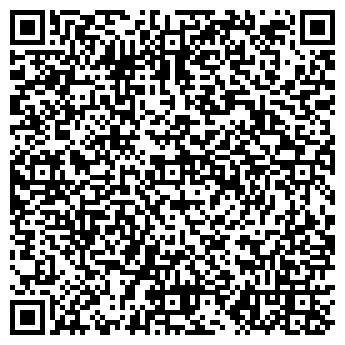 QR-код с контактной информацией организации КУДИНОВСКОЕ ТОВАРИЩЕСТВО НА ВЕРЕ